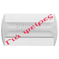 Χτενάκι για ψείρες Eurostil Comb 00443