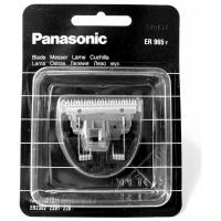 Κοπτικό κουρευτικής μηχανής Panasonic ER 965 Y