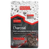 Beauty Formulas Peel-off Charcoal Facial Mask 10gr Μάσκα προσώπου με ενεργό άνθρακα