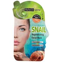Beauty Formulas Μάσκα με εκχύλισμα από Βλέννα Σαλιγακριού & SERUM 2gr
