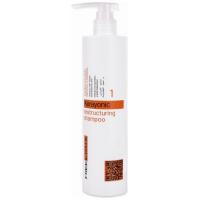 Σαμπουάν αναδόμησης Free limix Kerayonic restructuring shampoo