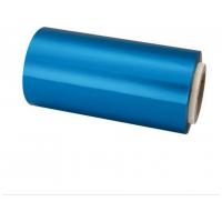 3FIVE Επαγγελματικό Αλουμινόχαρτο 50mΧ12,5cm Μπλε