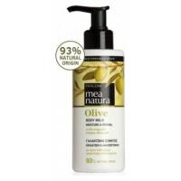 Γαλάκτωμα σώματος Farcom Mea Natura Olive Body Milk 250 ml