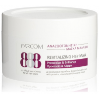 Αναζωογονητική μάσκα Farcom 888 Revitalizing Hair Mask 500 ml