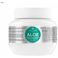 Kallos Aloe Vera Repair Shine Mask 275ml με Αλόη Για Ταλαιπωρημένα & Ξηρά Μαλλιά