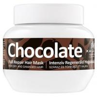 Kallos Full Repair Hair mask Chocolate 275ml Για Ταλαιπωρημένα & Ξηρά Μαλλιά