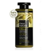 Farcom Mea Natura Conditioner 300ml για Ζωντάνια & Λάμψη
