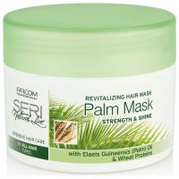Farcom Professional Seri Palm Mask 300ml Αναζωογονητικής Περιποίησης Για Όλους Τους Τύπους Με Έλαιο Φοίνικα