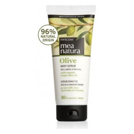 Farcom Mea Natura Olive Body Scrub Σώματος 200 ml