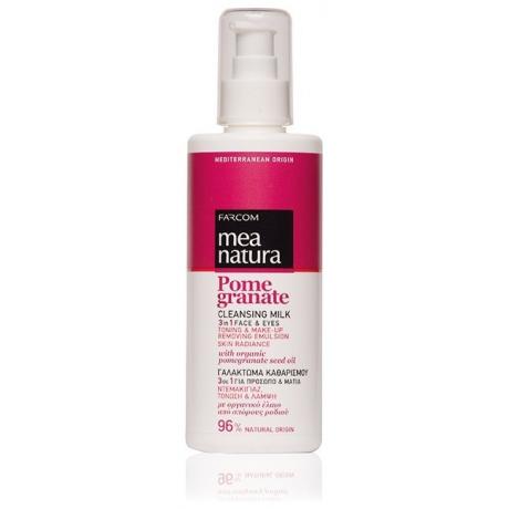 Mea Natura Pomegranate Γαλάκτωμα Καθαρισμού 3 in 1 Πρόσωπο & Μάτια Ντεμακιγιάζ, Τόνωση & Λάμψη 250 ml